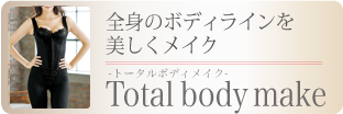 Total body make